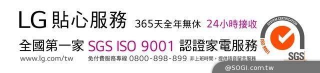 台灣LG電子援助高雄災區居民重建家園