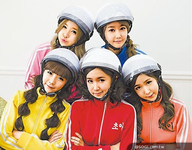孫羽希再加碼冰桶公益 為韓安全帽女團Crayon Pop催票