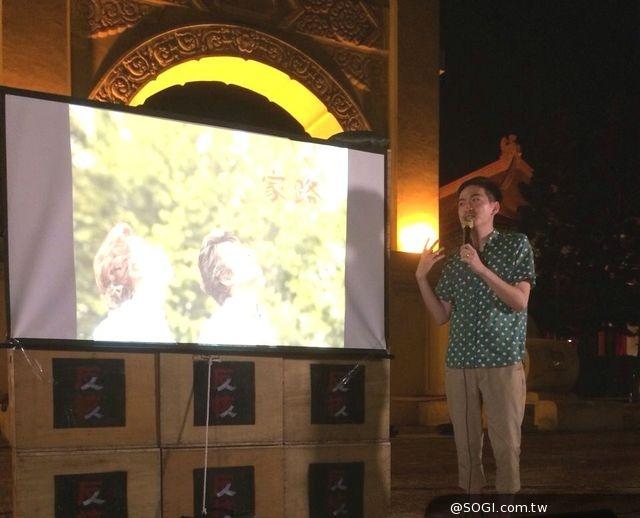 五六運動公民論壇看《家路》 柯一正導演「我們要的真的不多」