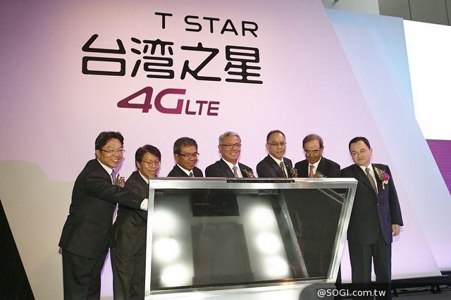 台灣之星購買Google關鍵字廣告「台灣大哥大」,並顯示誤導 …_插圖
