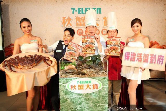 7-ELEVEN「秋蟹大賞」打造最完備、最安心的秋蟹預購通路