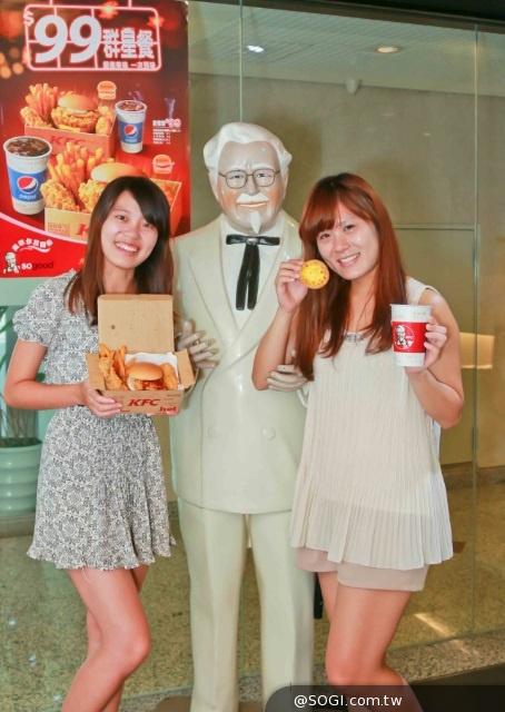 肯德基爺爺過生日「$99群星餐」加碼送蛋撻