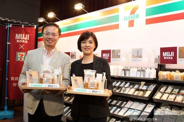 7-ELEVEN門市打造MUJI無印良品店中店 複合經營傳達「質感便利好生活」
