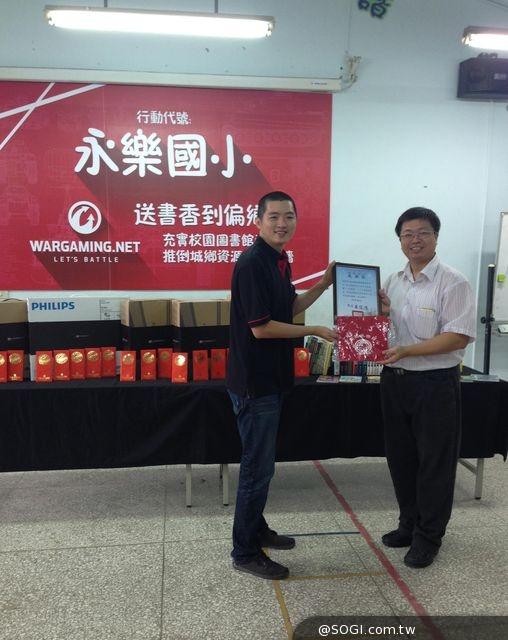 Wargaming加碼捐助「永樂國小」送書香到偏鄉社群募書活動圓滿成功