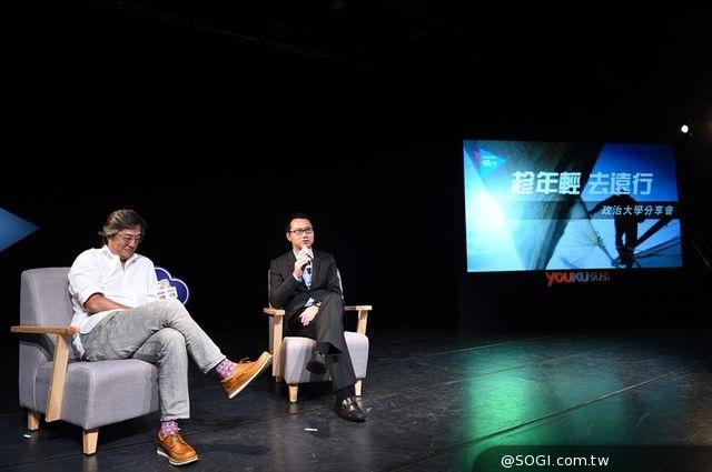 iPhone6和夢想哪個重要《侶行》臺灣政治大學分享環球感悟