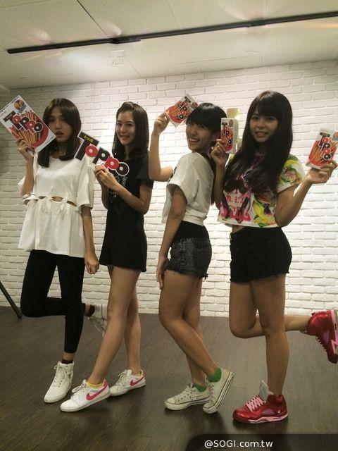 TOPPO 品牌大使募集 FULL FILL FUN最佳演繹 台灣最強女孩選拔