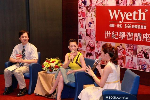 惠氏S-26 世紀學習講座 小S與朱世明主任暢談育兒經