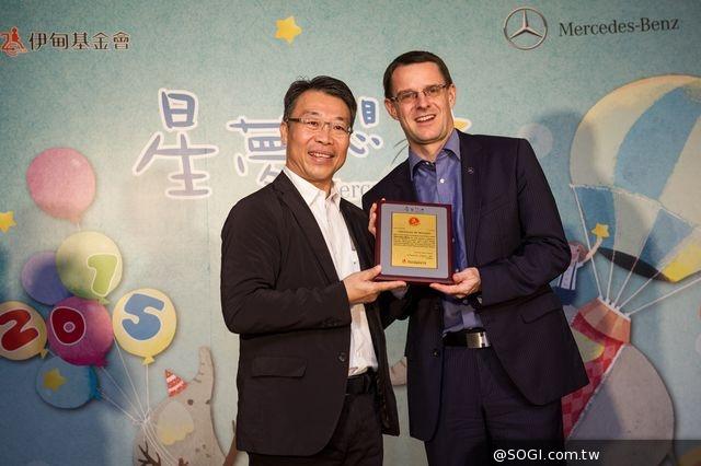 Mercedes-Benz「星夢想‧伊甸象圈工程計畫」2015桌曆認捐活動起跑