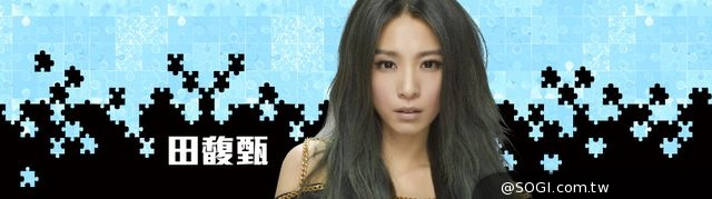 2014年台北春浪音樂節 林俊傑和田馥甄 乘著音浪high翻