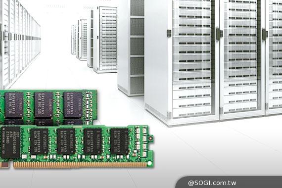 創見新世代DDR4伺服器專用記憶體模組 高效節能新選擇