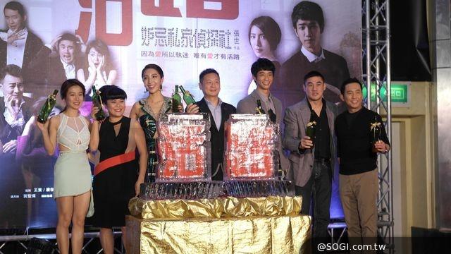 《活路:妒忌私家偵探社》全新懸疑推理 10月17日全台上映