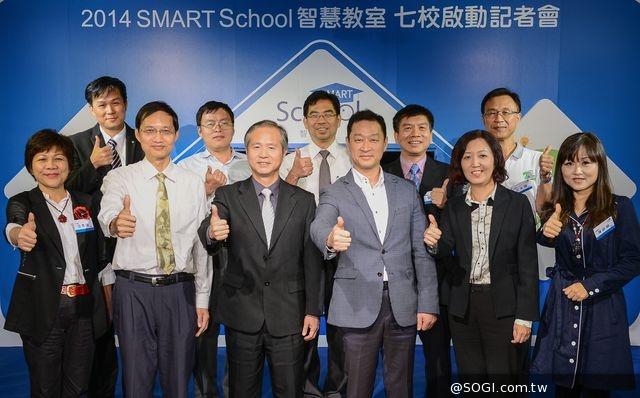 三星「SMART School智慧教室」創新數位學習環境 全台七所小學啟用