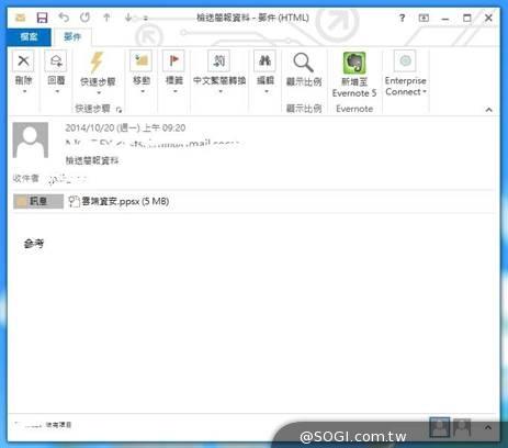 微軟CVE-2014-4114 PPTX/PPSX 零時差攻擊 已現身台灣