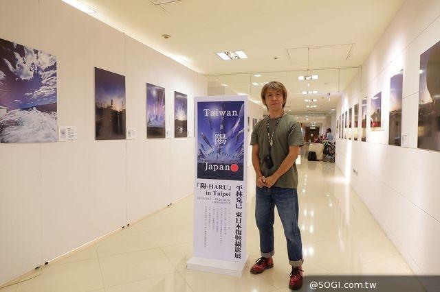 平林克己東日本復興攝影展「陽-HARU-」Canon贊助輸出