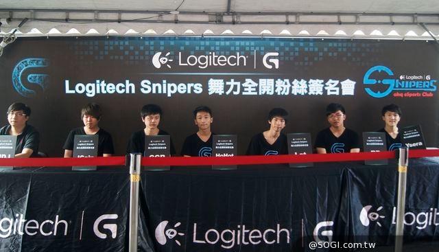 羅技冠名贊助Logitech Snipers正式成軍 舉辦舞力全開粉絲簽名會