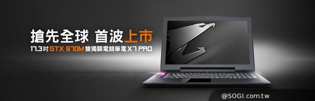 搶先全球AORUS強大效能 17.3吋雙獨顯電競筆電X7 Pro首波上市