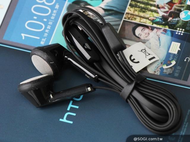 HTC-Desire-EYE-珊瑚白-海湾蓝