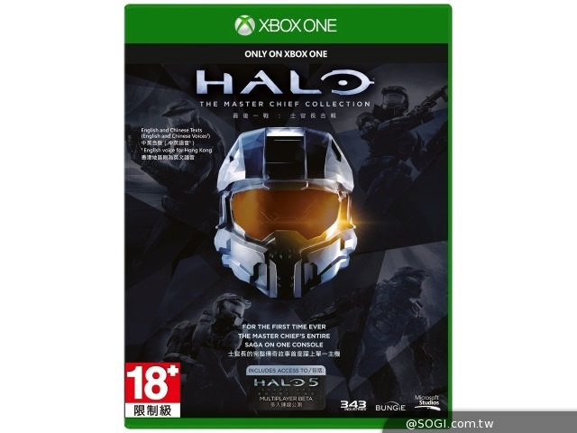 Xbox平台專屬大作《最後一戰:士官長合輯》11月11日正式在台上市