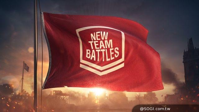 《戰車世界》9.4版啟動「堡壘模式強化」和「新團隊戰鬥」新戰鬥模式