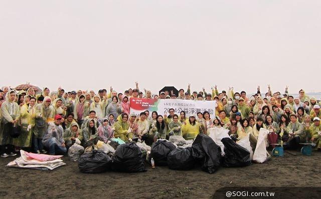 LG電子落實在地深耕 董事長帶領員工捲袖淨灘 重現美麗台灣海岸線