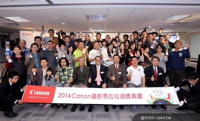 2014「Canon攝影馬拉松」得獎名單出爐 頒發價值近百萬元獎品