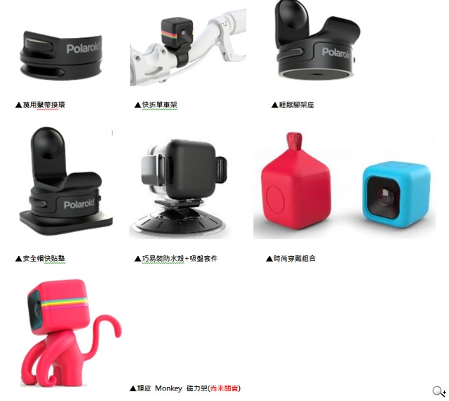 Polaroid CUBE 35mm魅力 資訊展48小時全數搶購一空