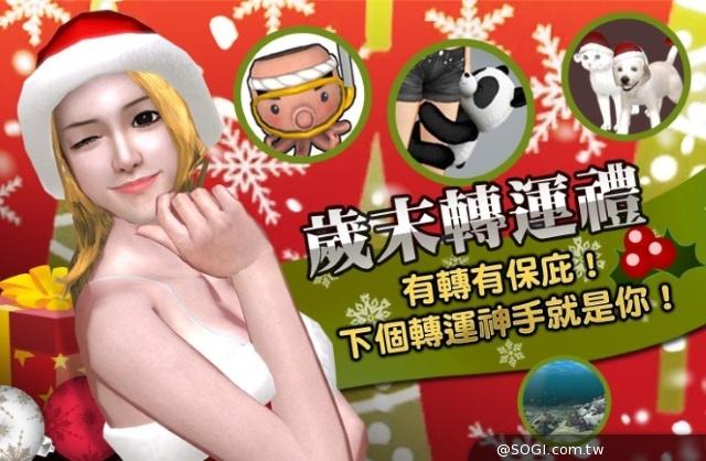 王牌女神AOA 短裙魅力席捲《Mstar》聖誕X新年禮盒 歲末轉運禮