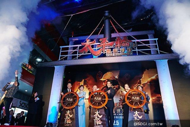 《太平輪:亂世浮生》首映星光 信義威秀影城中庭變身磅礡太平輪巨船