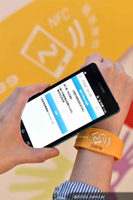 熱血「嗶」一下 穿戴式科技輔助 NFC防走失智慧手環2.0問世