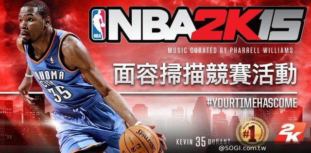 《NBA 2K15》「Face Scan面容掃描競賽」與「你的時代挑戰賽」