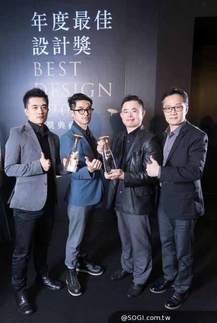 「2014 金點設計獎」華碩ZENBOOK UX301筆電 獲頒年度最佳設計獎