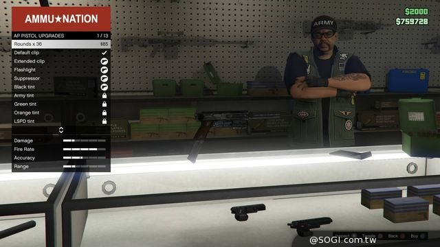 《俠盜獵車手》玩家指南 最棒的槍枝和受人喜愛的常用裝備