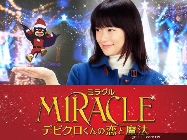 《戀愛魔法奇蹟》在這特別的一刻,你想和誰在一起?
