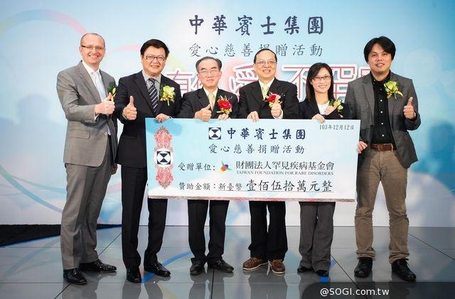 中華賓士集團「慈善愛心捐贈 讓愛不罕見」捐贈150萬 幫助罕見疾病家庭