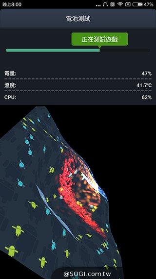 黑科技加持:小米5新旗舰开箱评测