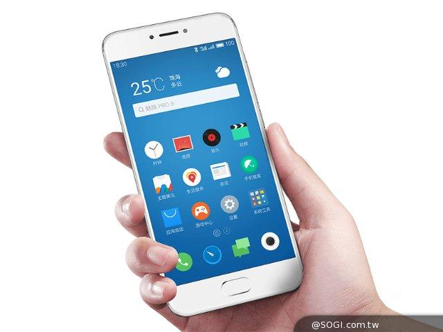 5.2寸魅族PRO 6发布 首款联发科X25十核手机