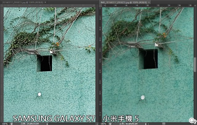 镜头黑科技 三星S7与小米5实拍评测对比