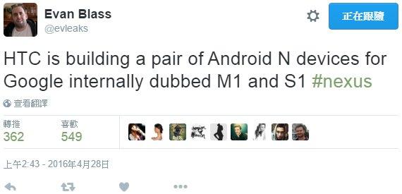传由HTC操刀的Nexus新品N1、S1资讯流出