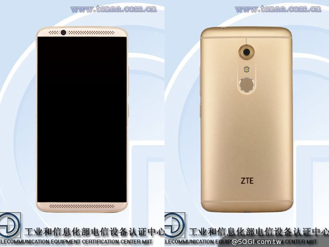 ZTE AXON 7中兴旗舰5/26发布 可能还有VR产品