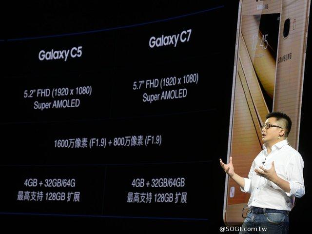 中国专属三星C7发布 5.7寸屏搭高通625