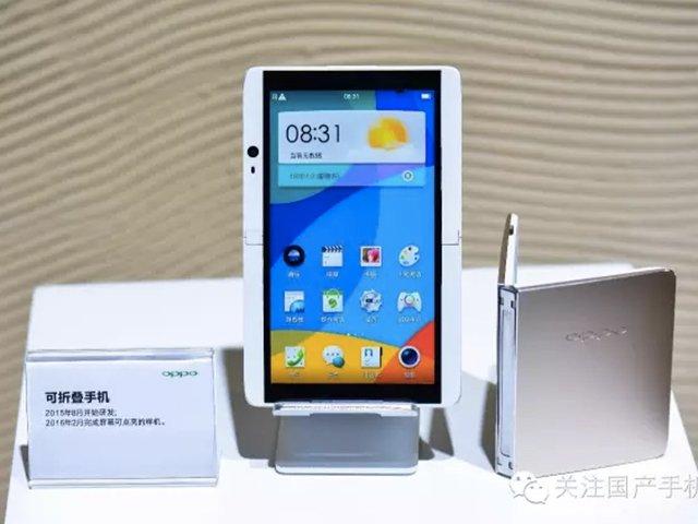 OPPO黑科技:可折叠屏手机、超窄边框手机亮相