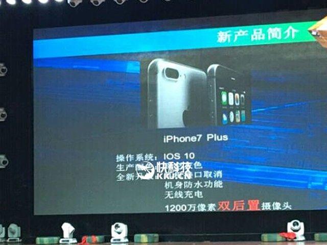 再传iPhone 7搭配双镜头到无线充电技术