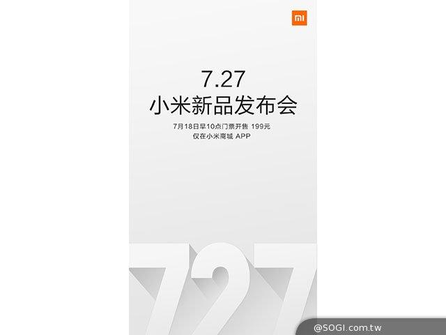 小米7/27发布新品 或是红米Note4与小米笔电