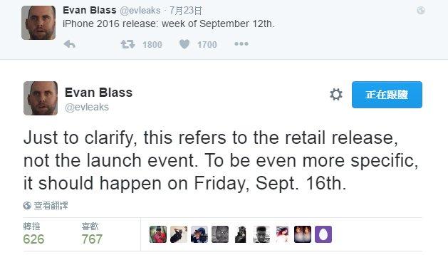 传iPhone7将于9/16开卖 可能改叫6SE