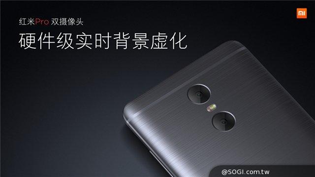 红米Pro双镜头手机发布 1499元起开卖