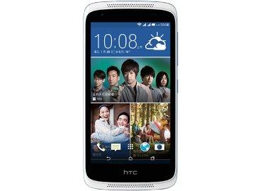 hTC Desire 526G+ dual sim 8GB